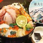 海風亭 - 料理写真:僧ヶ岳どんぶり