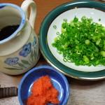 17173572 - (2013/1月)くえ鍋の薬味