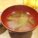17174568 - お通しのスープ