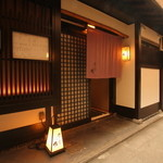 祇をん焼肉 茂  - 外観写真:京都・祇園らしい風情のある外観