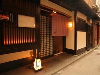 祇をん焼肉 茂  - 京都・祇園らしい風情のある外観