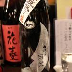 かんだ光壽 - 雨後の月 月光 純米大吟醸 斗瓶取り 生