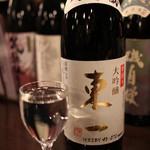 かんだ光壽 - 東一 大吟醸 雫搾り斗瓶貯蔵酒