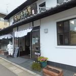 17176437 - 白玉饅頭の、元祖吉野屋さんです。