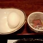 ナンクルナイサ きばいやんせー - サービスの納豆と玉子