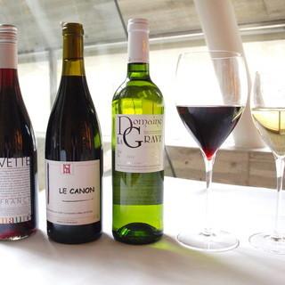約50種類のワイン