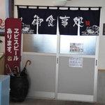 平野鮮魚 - 魚屋さん奧の入口