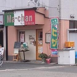 Ma-chan
