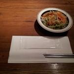 ミート矢澤 - 最初にサラダ