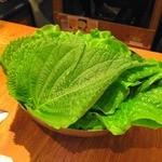 ベジテジや - サンチュ&エゴマの葉