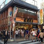 鵬天閣 - 横浜中華街で行列でお馴染、1日10000個以上売れる小籠包。
