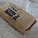 """一保堂 - """"いり番茶""""¥400/150gの袋"""