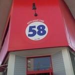 58カフェ - 外観