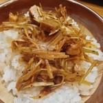 麺や 宝龍 - サービスのミニ ネギチャーシューライス