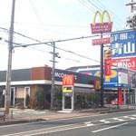 マクドナルド - マクドナルド太子店