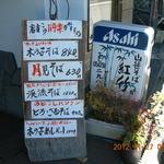 紅竹食堂 - 安いメニューも
