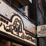 Cafe Bach - 外観