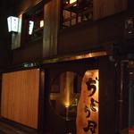 博多中洲ぢどり屋 - 路地裏にひっそり佇む木造作りの一軒家…。今宵はぢどり屋でごゆるりと…。