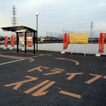 CoCo壱番屋 - 埼玉県内のココイチで初のドライブスルー対応店です