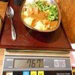 開運1円カレー - 二回目767g