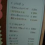 Caffe Mercato -