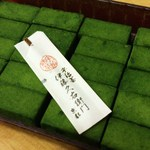 伊藤久右衛門 本店 - 抹茶生チョコレート