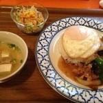 グリーンカレー専門店 アルン - 2013年1月20日 週替わりごはん750円