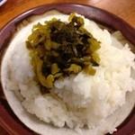 博多白天 - Aランチ 高菜ごはん