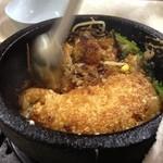 冨味屋 - 石焼ビビンバ