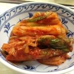 冨味屋 - キムチ