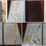 17194927 - 農村料理の店もくもく(食彩賓館撮影)