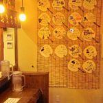 岩本屋 - 月ごとにいろいろな催しをしています