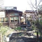 ボータン - 古民家の味が溢れた建物