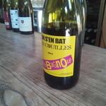 ボータン - SEX PISTOLSのパロディな赤ワイン