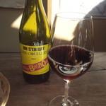 ボータン - フランスの斬新赤ワイン