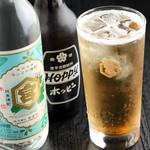 摸糊奈 - ホッピーに使う焼酎は下町酒場の定番、キンミヤ!