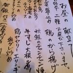 Ushinohoneanaza - 2012年11月のお昼