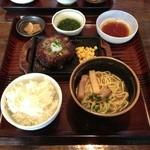 がんじゅうおばぁの台所 ゆらてぃく - 石垣牛ハンバーグステーキ定食