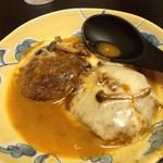 庵 山頭火 - 庵 山頭火の煮込みハンバーグチーズのせ650円(12.10)