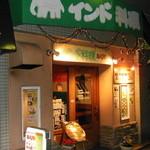 RAJU - 2013/02 入口