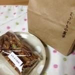17199181 - お持ち帰りしたナッツの焼き菓子