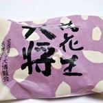 17199358 - 落花生大将 (^^