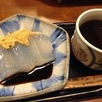 更紗 - デザート わらびもち