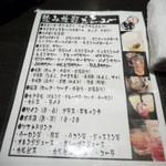 きむら屋 飯田橋駅前 -
