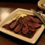 びすとろ UOKIN - 2013.2 蝦夷鹿のロースト(1,080円)
