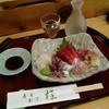 寿司割烹桂 - 料理写真:おまかせの刺身盛り8種類