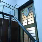 17203489 - 古いビル2Fの入口