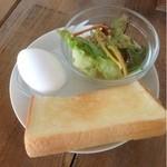 ハーグカフェ - ドリンク代にプラス50円のモーニング