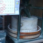 玄蕎麦 野中 - 石臼