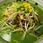 大広間 - 青豆が良い食感